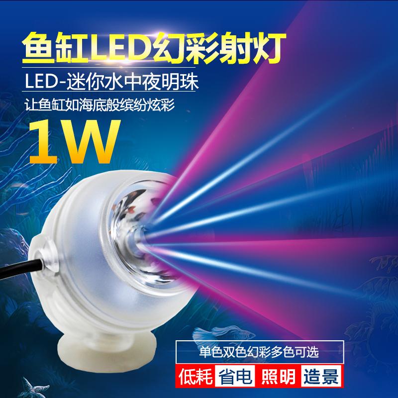 Вода гонка коробка LED свет аквариум ландшафтный дизайн дайвинг свет прожектор часы награда тропические рыбы освещение свет мини аквариум свет мощность
