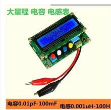 Измерительные приборы > Покрытие емкости метр.