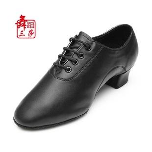 国标鞋 三沙拉丁舞鞋 男童拉丁舞鞋 男式 舞蹈鞋 真皮软底舞鞋 三莎正品