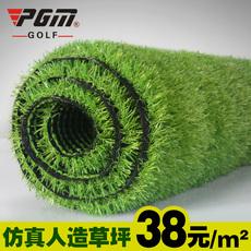 Искусственный газон для гольфа Pgm L002
