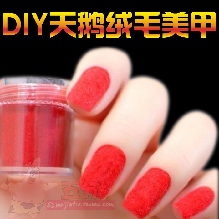 Фототерапии ногтей поставок оптовая Набор инструментов ногтей Аксессуары для ногтей бархата элегантной текстурой бархата