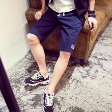 Five minutes of pants men's shorts in the summer of 2015 summer cultivate one's morality 5 points movement loose pants in the youth summer wear
