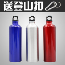 Riding bike aluminum alloy kettle Water Cup mountain bike outdoor sports portable metal bottle equipment Accessories