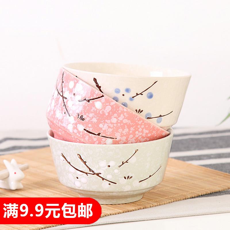 Японский посуда керамика чаша домой есть поверхность есть рис любители работа ребенок суп бассейн лапша чаша студент суп