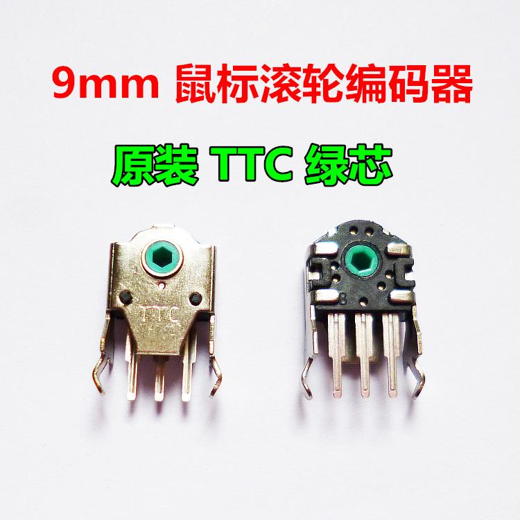 TTC 9mm 鼠�司��a器 解�a器帝王蟒 蝰蛇 雷柏  原�b�G芯 雷蛇�L�