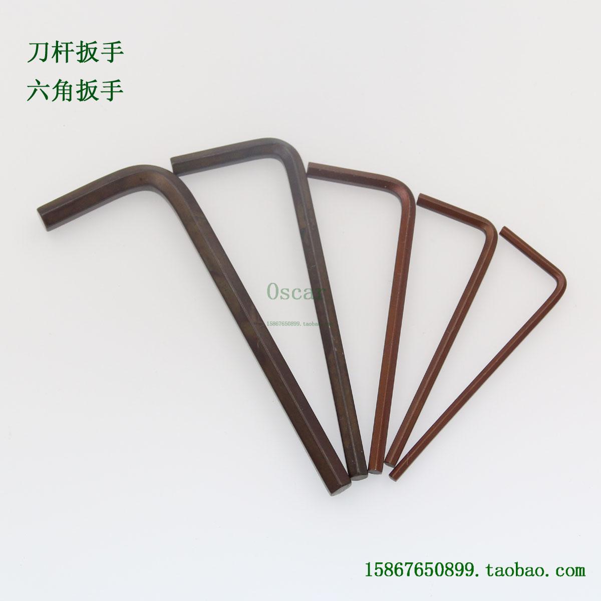Количество контроль беседка гаечный ключ / шестиугольник гаечный ключ /L2/L2.5/L3/L4/L5
