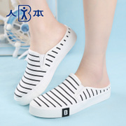 People 2015 new Korean version of the light side stripe canvas summer lazy person, one was wearing flat Sandals platform shoes