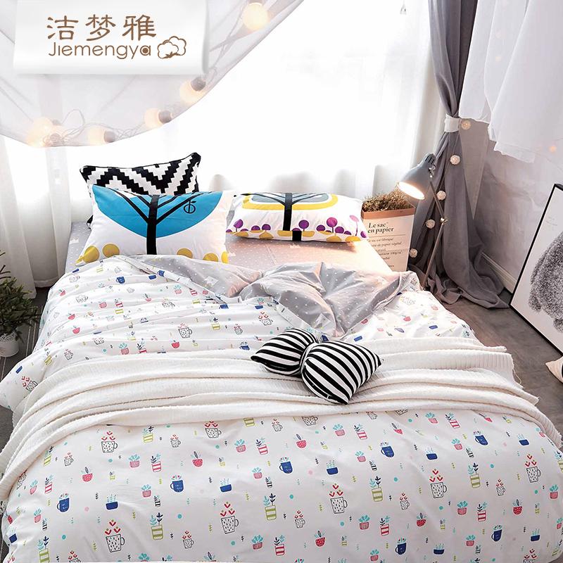 潔夢雅定做床笠單件全棉1.2m防滑床罩純棉兒童1.5米1.8床墊保護套