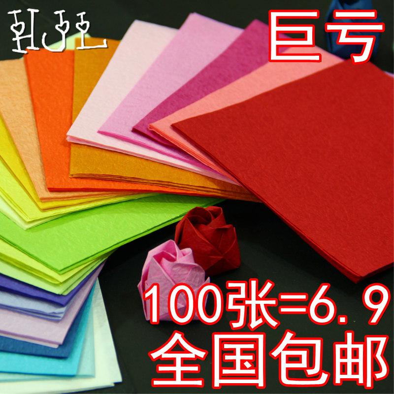 Бесплатная доставка DIY ручной работы kawasaki оригами роз 99 материалы бумажные цветы / жемчужина складка рука месить бумага /15*15cm