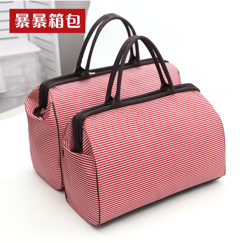 Travel bag portable travel bag luggage bag women and men waterproof large capacity short distance travel business travel Korean version