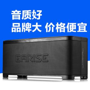 EARISE/雅兰仕 S3无线蓝牙4.0音箱电脑手机音响笔记本低音炮插卡