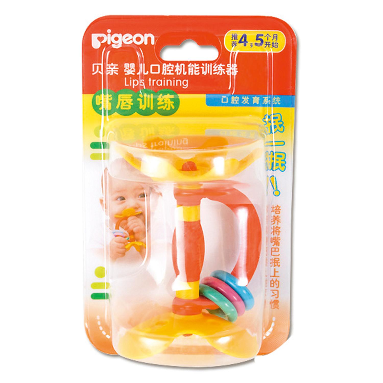 乐友孕婴童贝亲嘴唇机能训练器婴儿口腔训练牙胶宝宝磨牙婴儿用品