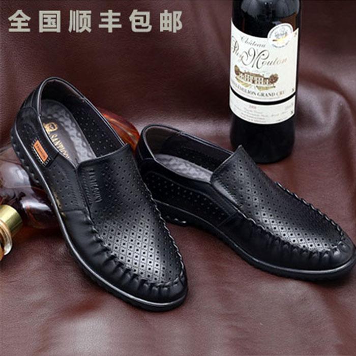 Специальные акции отверстие дышащие кожаные сандалии Мужские бизнес Повседневная обувь Обувь бумеры среднего возраста мужчин отец обувь кожа ноги