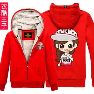 Prince lovers ql clothes cool new winter 2015 Korean Fan 520 thicker coat cardigan sweater female couple