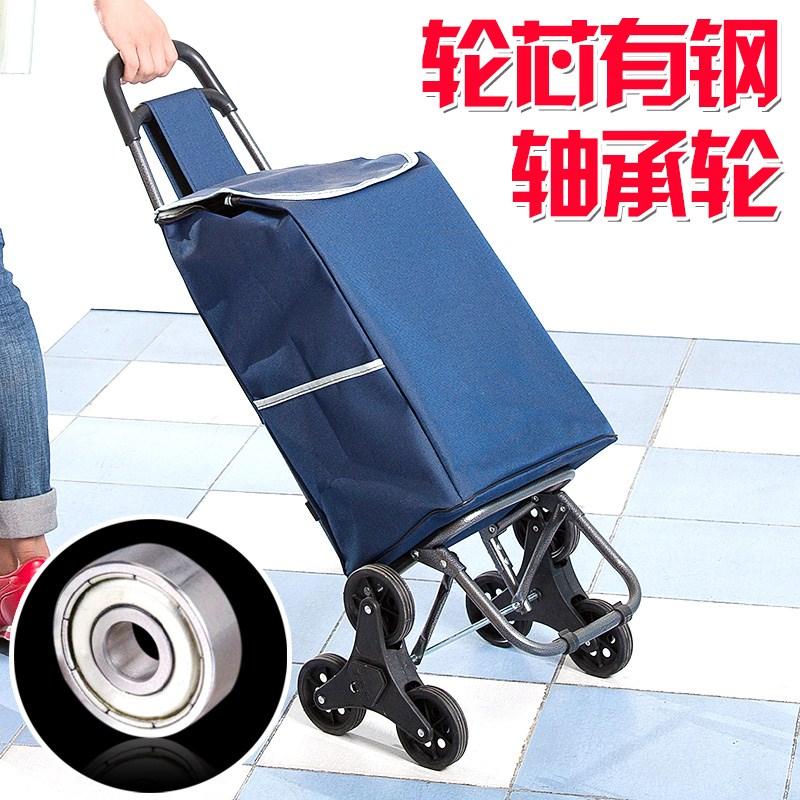 老人购物车可折叠买菜小拉车家用爬楼梯轻便不锈钢菜篮子拖车手推
