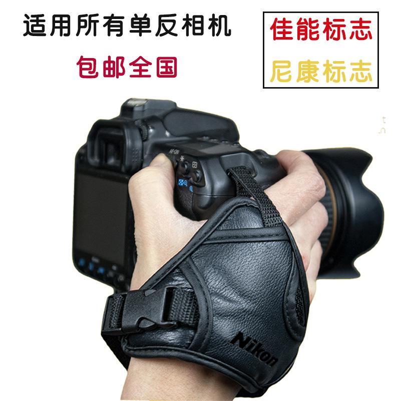 单反相机手带相机配件 尼康相机双面皮革腕带 单反手腕带