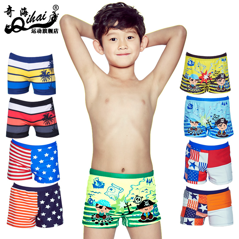 5c85285fe2 Milky boy swimming trunks Children's swimsuit big boy child children baby  boy boxer low-waist. Loading zoom