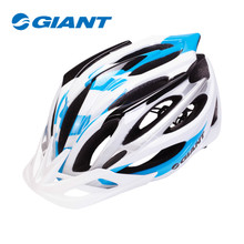 GIANT Giant G506 Bicycle Mountain Bike Integrated Formed Helmet Professional Edition Riding Equipment