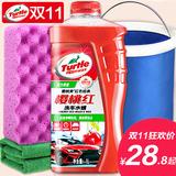 龟牌 樱桃红洗车水蜡套装 双11价 18.8元 (28.8-10)