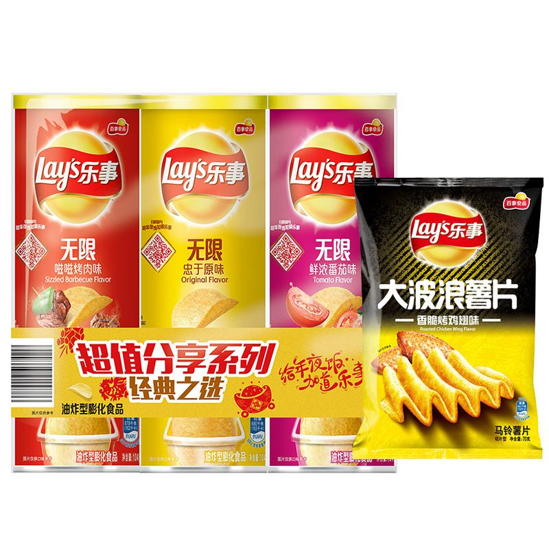 ~天貓超市~樂事薯片三連罐^(原味 番茄 烤肉^)104g^~3罐 70g雞翅味