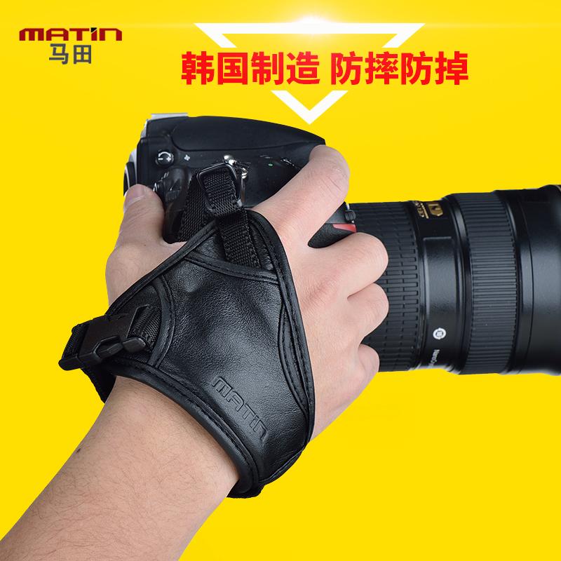 韩国进口马田单反相机手腕带真皮尼康佳能通用配件手绳透气防丢