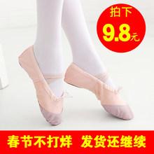 Балет > Обувь.