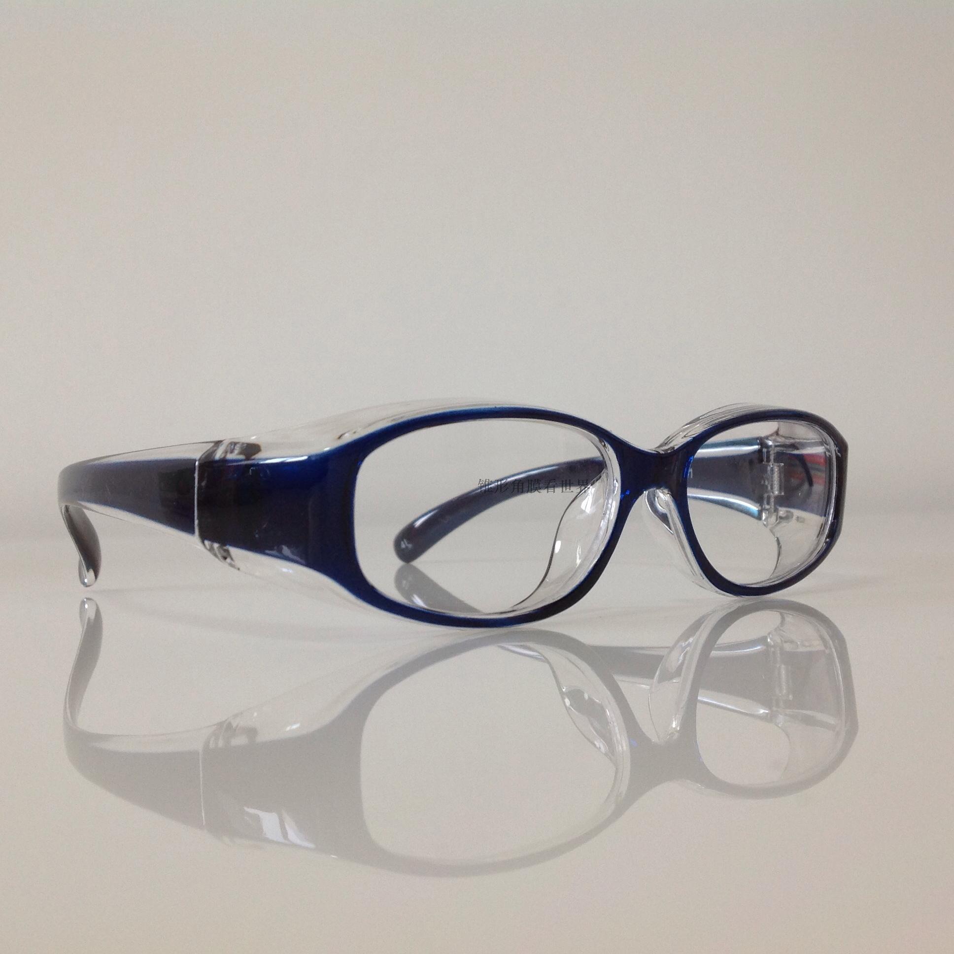 日本进口RGP用儿童防护眼镜 防花粉雾霾 防风沙紫外 防干眼