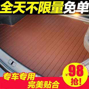 Car trunk mat new Jetta Bora Pasadena ITM Proton Fox English Lavida high 6 trunk mat Tiguan