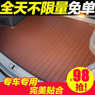 Автомобиль коврик багажного отделения нового Jetta Бора Пасадена ITM Протон Фокс английской Lavida высокого 6 коврик багажного отделения Tiguan