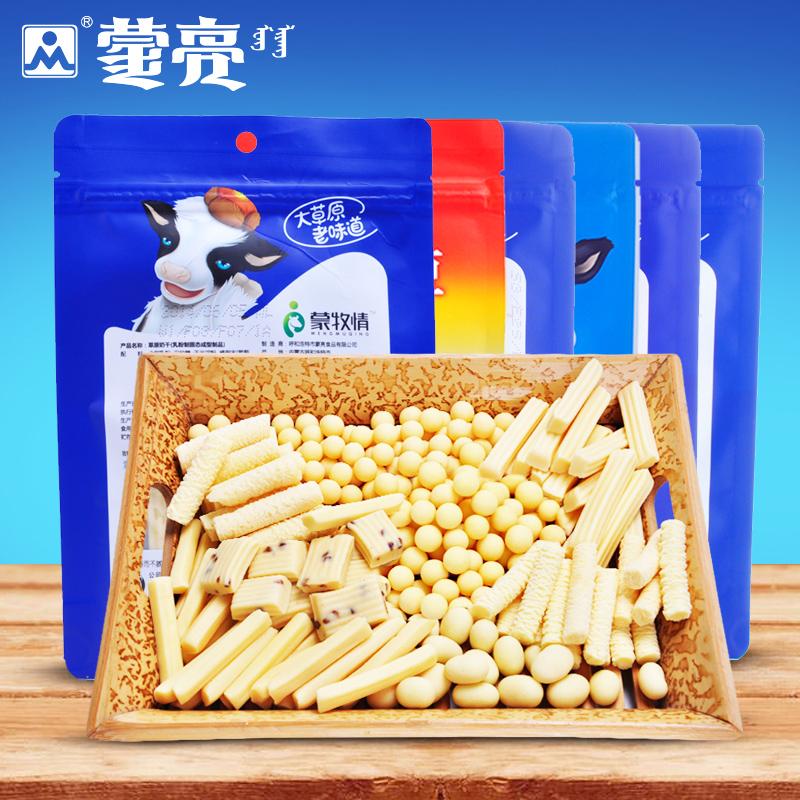 蒙亮奶酪内蒙古特产包邮儿童奶酪108gx6袋酸奶条奶酪块酸奶奶干