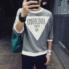 Summer popular logo t-shirts men sleeve T-shirt male adolescents 7 minutes of sleeve T-shirt batwing coat loose male money short sleeves