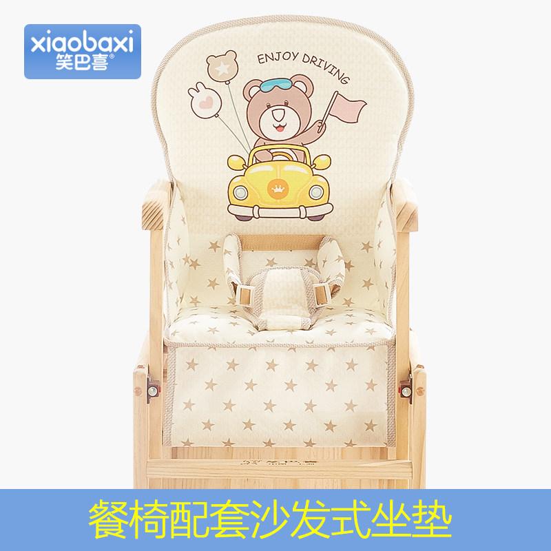 Смех пакистан счастливый ребенок стул подушка диван стиль подушка ребенок стул хлопок подушка ребенок стул трехточечный тканевый чехол