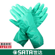 Shida wear-resistant labor supplies industrial protective gloves working gloves Ding Velvet Anti-SF0402 work