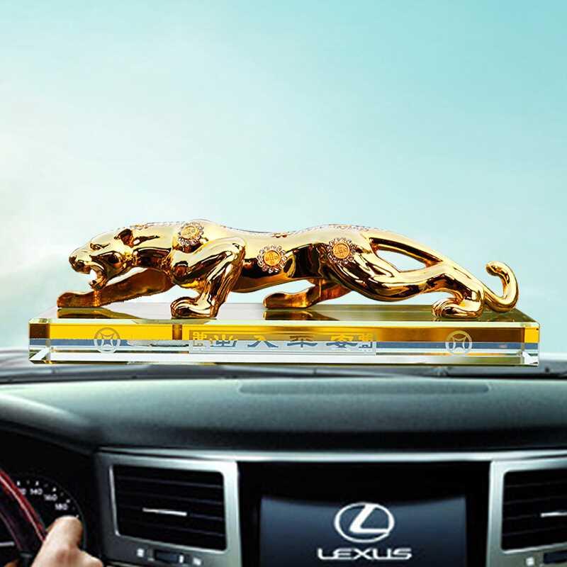 蕊杰 汽车香水金钱豹 车载摆件座式香水 车用香水座饰品车内装饰