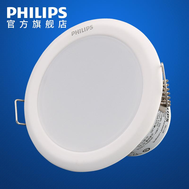 飛利浦led筒燈2.5寸開孔7.5~8公分3.5W洞燈嵌入式天花燈防霧燈