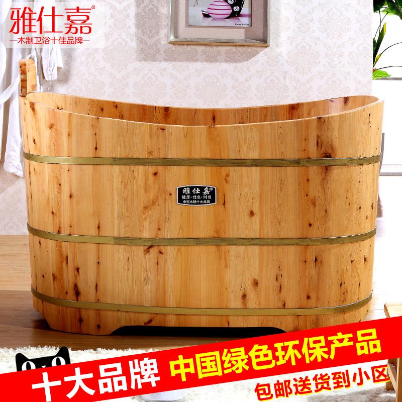 Элегантный официальный хорошо ладан кипарис бочки для взрослых ванна деревянный купаться мыть ванна пузырь ванна бочки ванна баррель дерево ванна ванна баррель