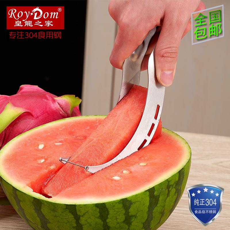 Вырезать арбуз нож 304 нержавеющей стали арбуз нарезанный устройство фрукты сегментация устройство фрукты нож взять мясо вырезать кухня небольшой инструмент