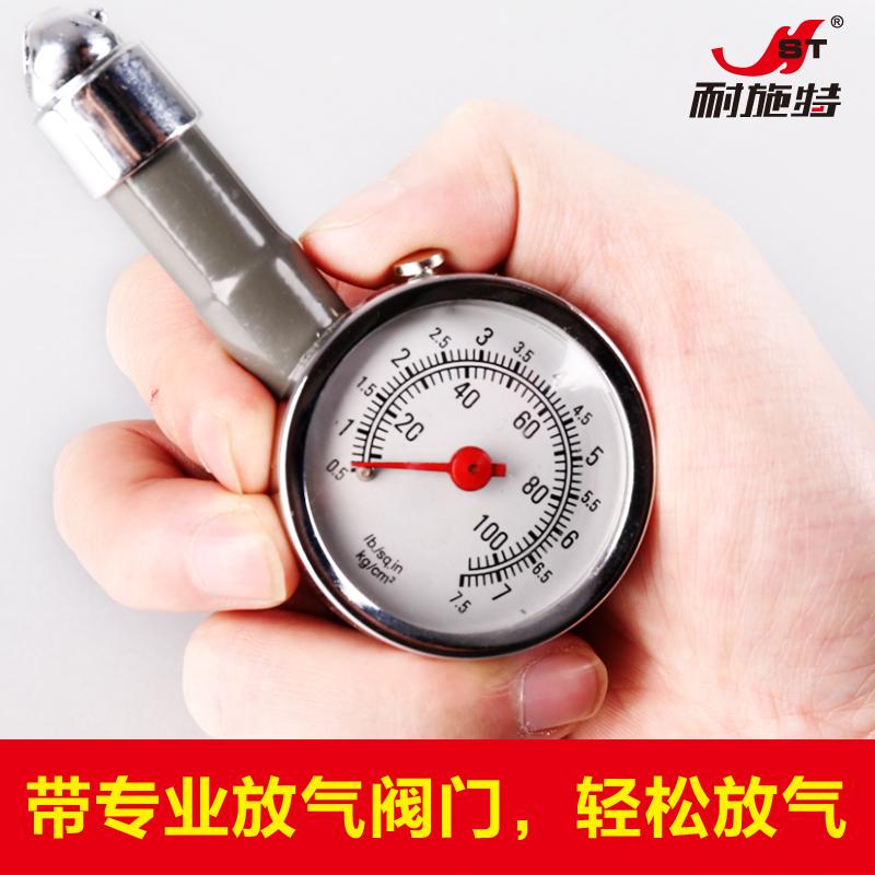 NST/耐施特迷你型高精度机械式塑料指针式胎压测器轮胎气压表