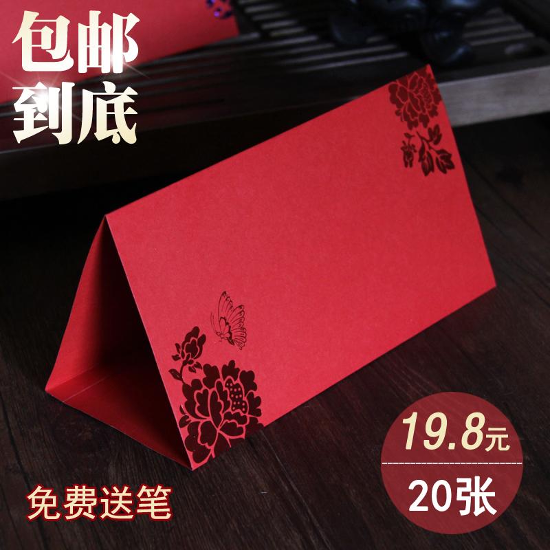 Свадьба сиденье позиция карта творческий свадьба стол карта тайвань карта регистрация тайвань выйти замуж стол карты брак праздник сиденье карта бесплатная доставка