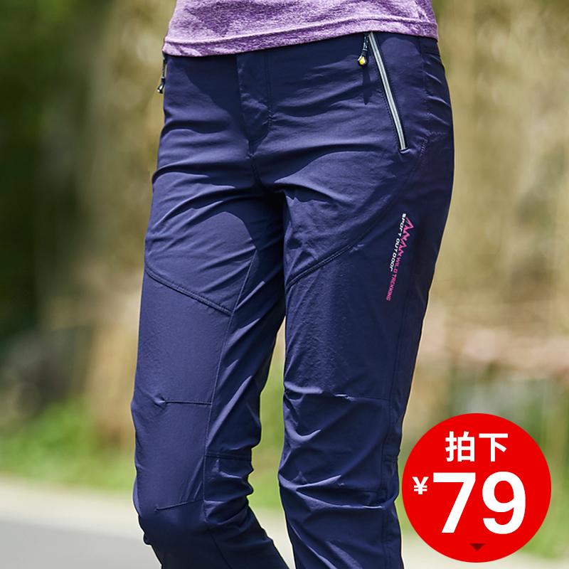 На открытом воздухе быстросохнущие брюки мужской женщина тонкий летний эластичность пулемёт брюки тонкий воздухопроницаемый большой двор быстросохнущий брюки восхождение брюки женские