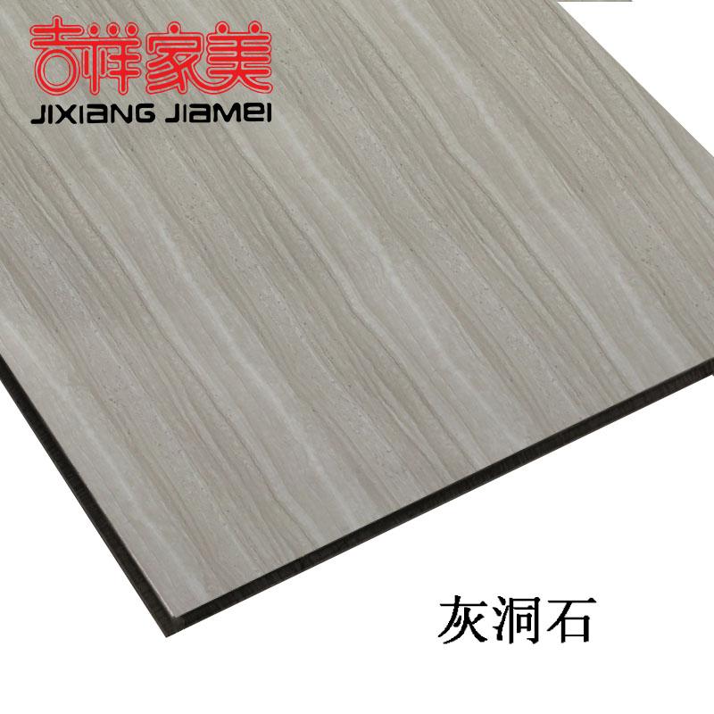 吉祥家美3mm12丝灰洞石大理石纹铝塑板 UV板内外墙幕墙广告装饰板