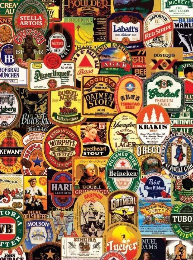 新鲜到货 美国进口拼图 Aquarius 酒标 啤酒拼图 1000片 成人拼图