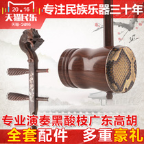 Suzhou yuming playing with Guangdong Gao Hu musical Instruments acid branches wood Treble erhu musical Instruments Factory Direct quality Assurance