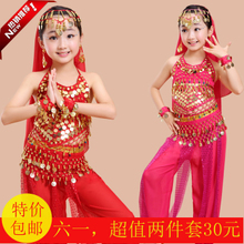 7feb1d9041aa Belly Dance Kids Directory of Stage   Dance Wear and more on ...