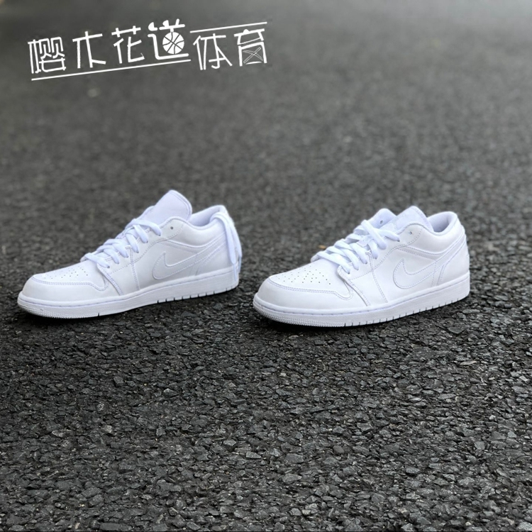 樱木 Air Jordan 1 Low AJ1  全白伯爵 553558-170-110-117