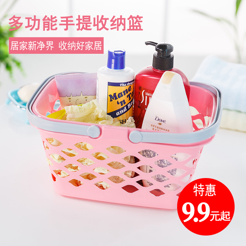 Ванна мыть ванна малая корзина доход принимать корзина ванна корзина купаться портативный корзина пластик мыть корзина стенды коробка ванная комната хранение корзина