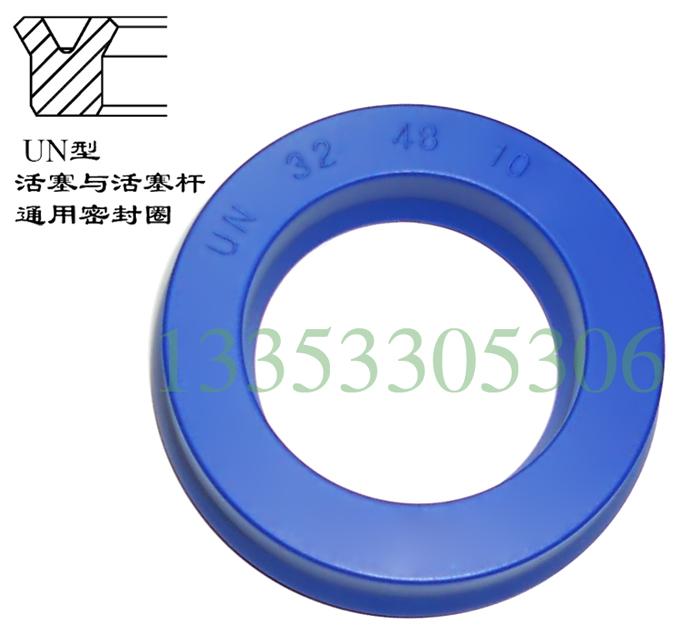 Синий полиуретан печать U тип гидравлическое давление поршень перстнем UN 80*90*95*6*8*9*10*12
