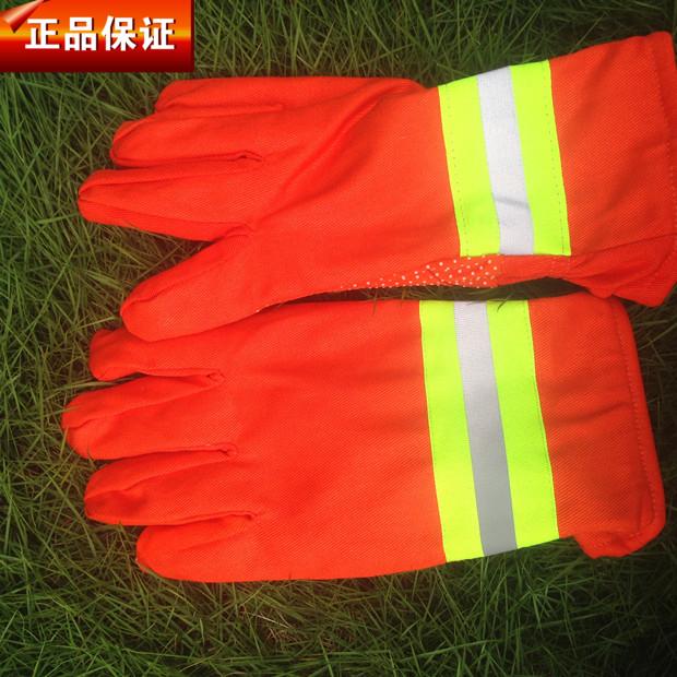 Бесплатная доставка 97 модель пожаротушение перчатки пожар бедствие побег сырье перчатки пожаротушение защищать перчатки пожаротушение одежда перчатки противоскользящее руки крышка