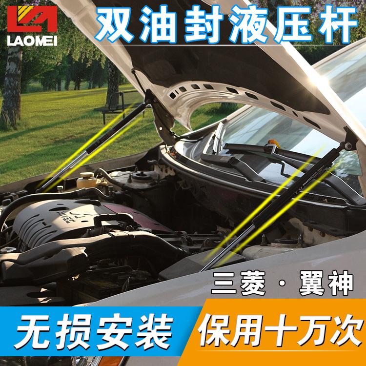 «Старая Америка» подлинный Mitsubishi крыло Бога модификация гидравлических стоек Сяо самолета гидравлические крышки стойки Крышка двигателя