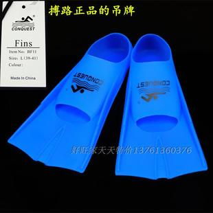 Silicone swim stroke road shoes short swim flippers flippers snorkeling diving equipment flippers fall prevention shoes